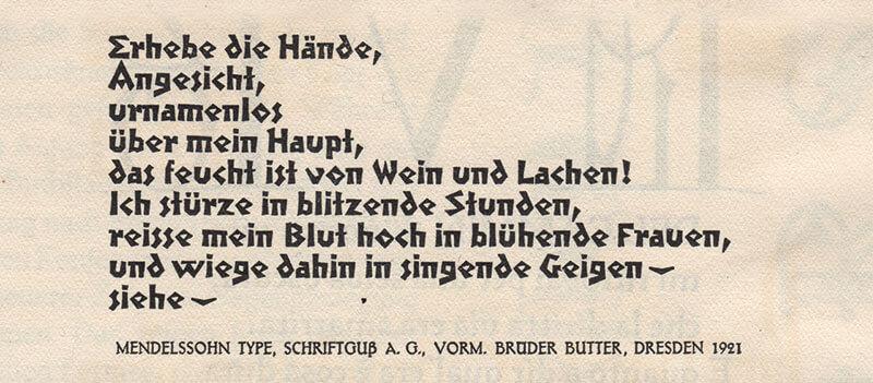 MendelssohnType